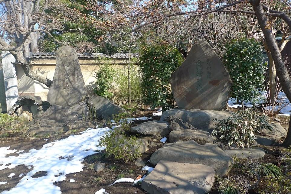 araiyakushi nakano