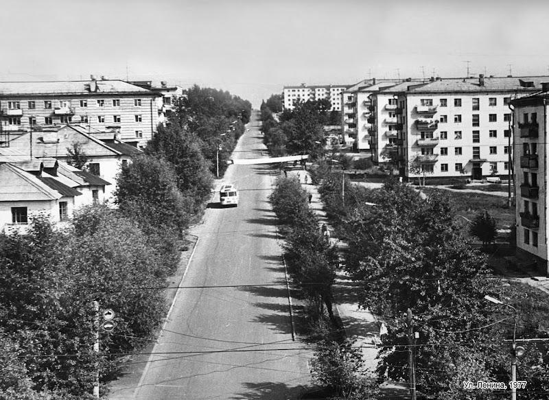 ul_lenina_1977.jpg