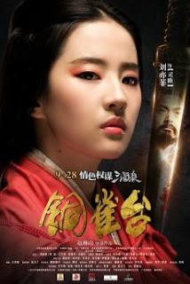 Đổng Tước Đài - The Assassins - 2012