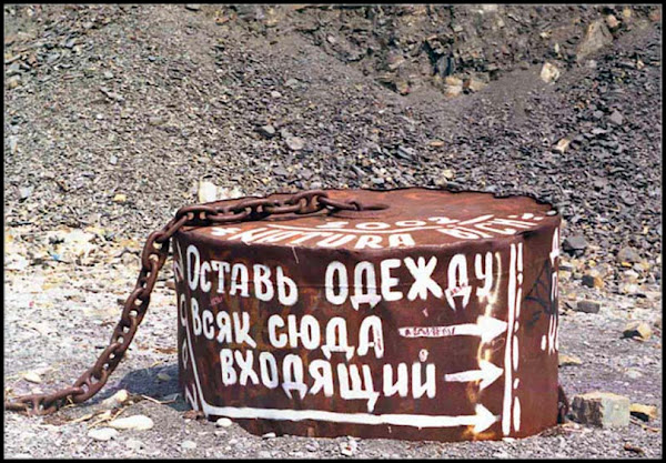 Краснодар и Краснодарский край путеводитель