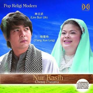 Arul Liem & Evelyn - Nur Kasih