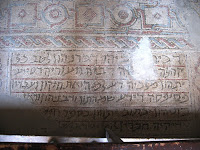 Jericho - בית כנסת שלום על ישראל