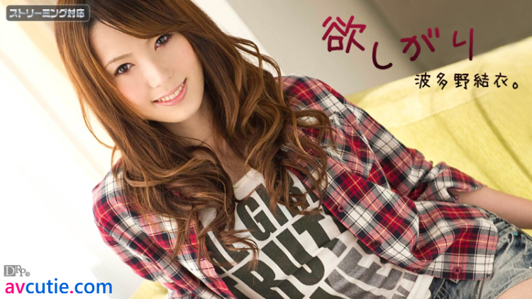Carib.120111-875.Greedy.Hatano.Part2.Yui.Hatano