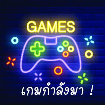 ดาวน์โหลดเกมส์ฟรี,Download Game Pc Free