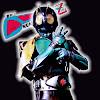 Kamen Rider 3Gou