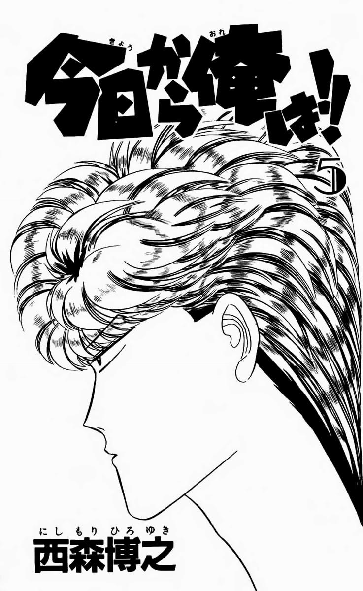 Kyou Kara Ore Wa!! Chap 30 - Truyen.Chap.VN