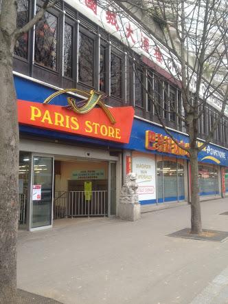 [Image: Paris+Store.JPG]