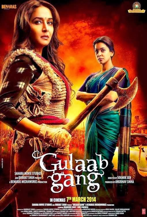 Poster Of Hindi Movie Gulaab Gang (2014) Free Download Full New Hindi Movie Watch Online At alldownloads4u.com