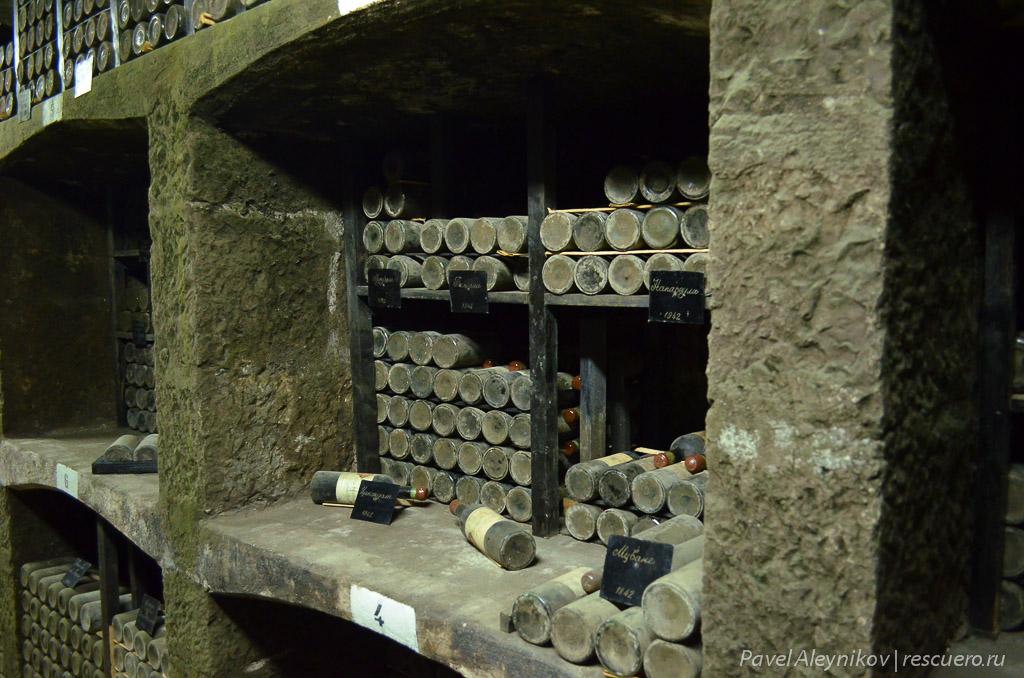 Вино, урожая 1942 года
