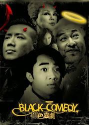 Black Comedy - 3 điều ước của quỷ