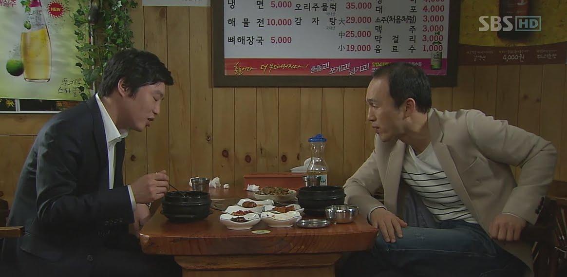 Kim Hee Won, Kim Kwang Gyu