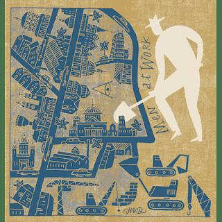 'umrân al 'âlam (l' « urbanisation universelle »)