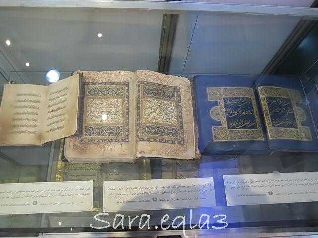 Le monde musulman? - Page 6 3625bade10e3530bed7932ef65ad9d70
