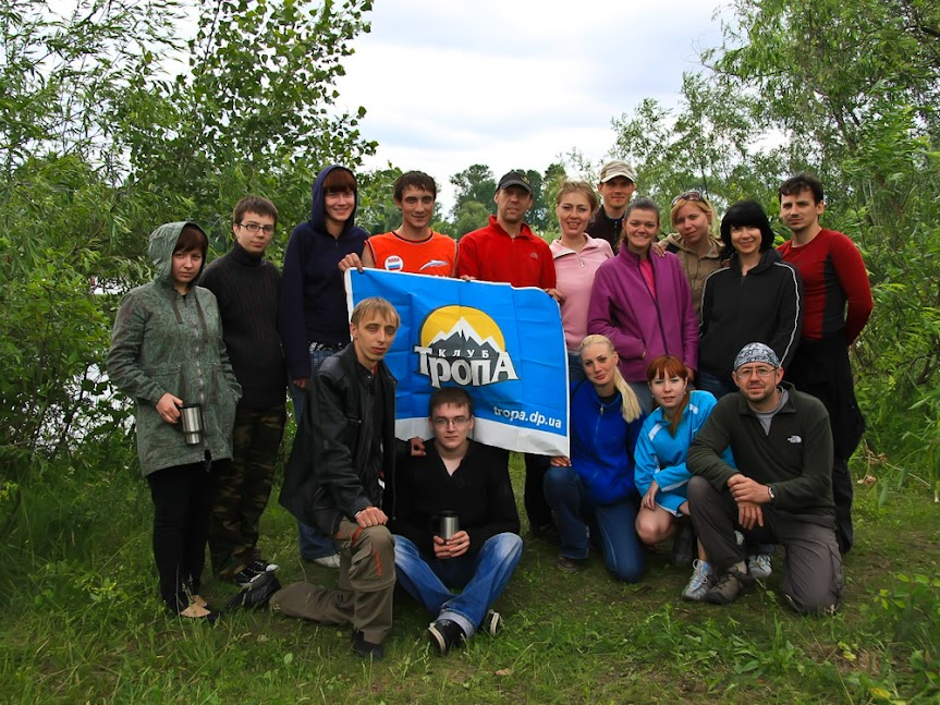 День Рождения Тропы 12-14.06.2009
