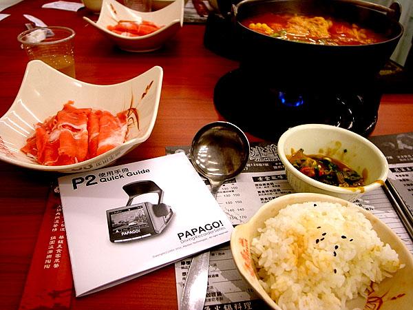【試用記錄】PAPAGO!P2_Part_2