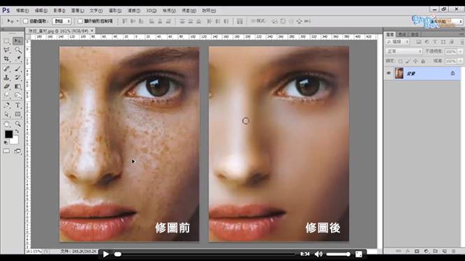 Photoshop設計實務全攻略 合成、修片、繪圖能力樣樣來
