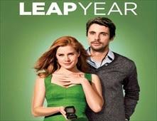 مشاهدة فيلم Leap Year
