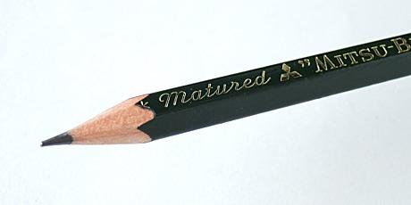 「三菱鉛筆」の画像検索結果
