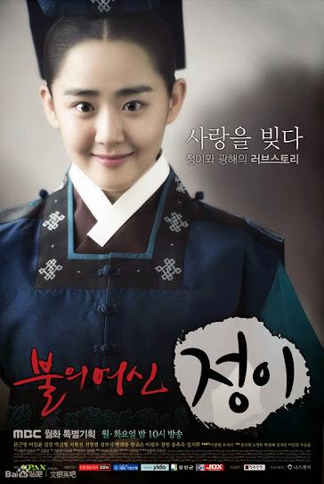 Nữ Thần Lửa Jung Yi - The Goddess Of Fire, Jung Yi