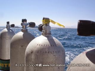 沖縄セルフダイビング レンタルタンク貸 耐圧 視認検査