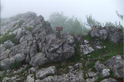 Buzón en la cima de Atxuri