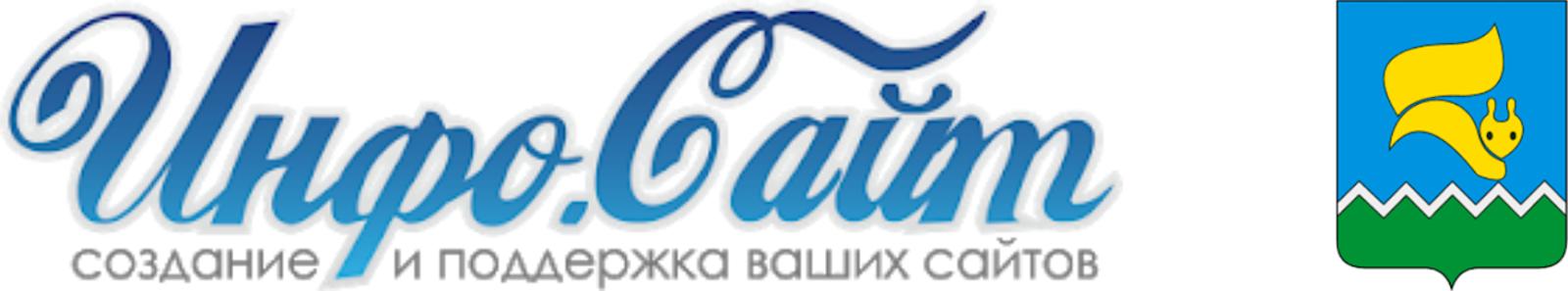 Лангепас 🌍 Новости : Информационный агрегатор Инфо-Сайт