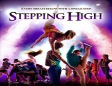 فيلم Stepping High