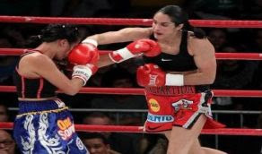Kina Mariyn online vivo 8 Dic Boxeo categoria superpluma