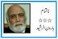 Haroon Rashid's   urdu columns