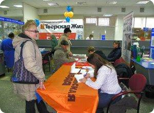 В отделениях почтовой связи Тверской области стартовала Всероссийская декада подписки
