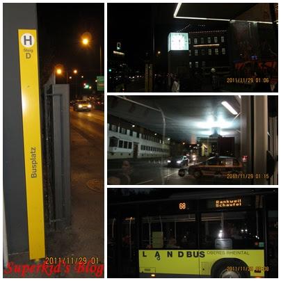 列支敦士登來回奧地利的公車、邊境與奧地利的等公車處