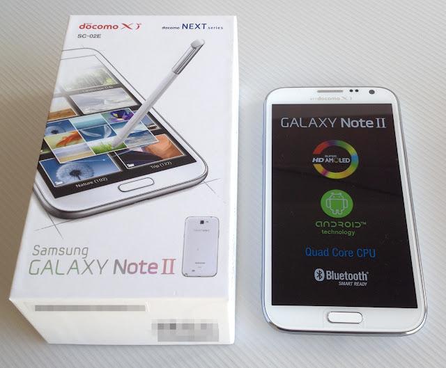 ドコモ GALAXY Note2 SC-02E