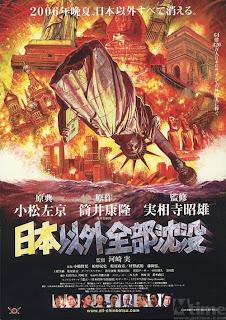 фильм Затопление всего мира кроме Японии 2006