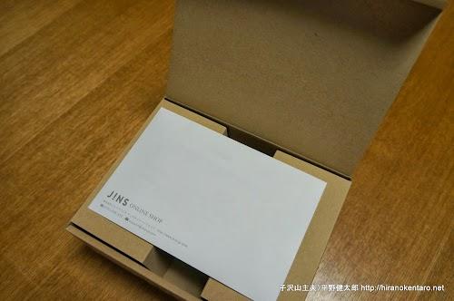 保証書やレンズ品質仕様カードが入った封筒
