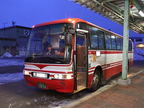 宗谷バス 興浜北線代替バス 1056 枝幸ターミナルにて