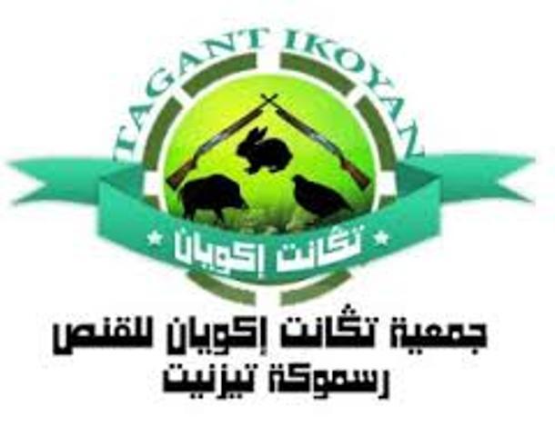 """جمعية """"تكانت إكويان """" للقنص تنظم مسابقة رمي الصحون"""