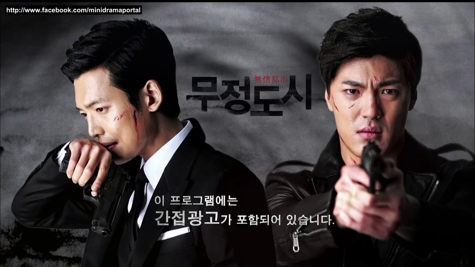 Jung Kyung Ho Lee Jae Yoon Main Cast