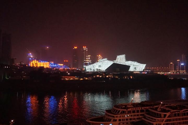 Chongqing Opera House