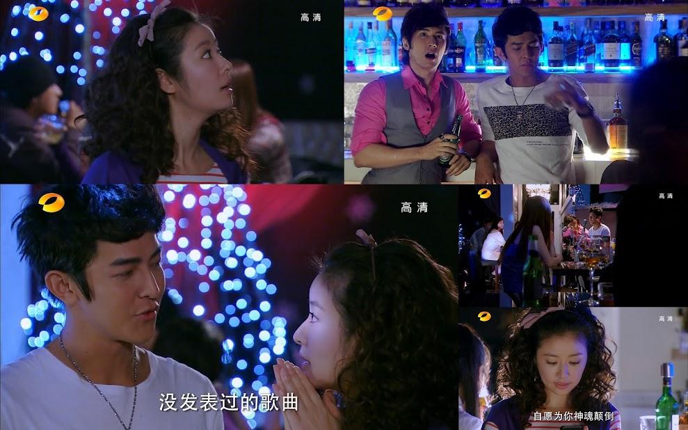Ruby Lin, Jiro Wang, Zhang Lun Shuo