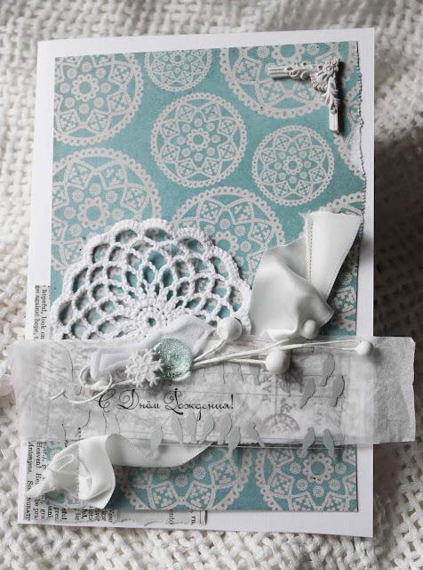 Скрап-подарок на День Рождения