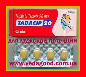 Сиалис тадалафил 5 мг аналоги