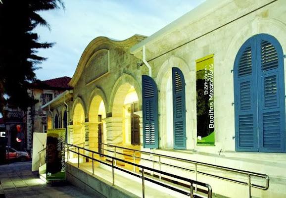 "University Library "" Vasilis Michaelides"""