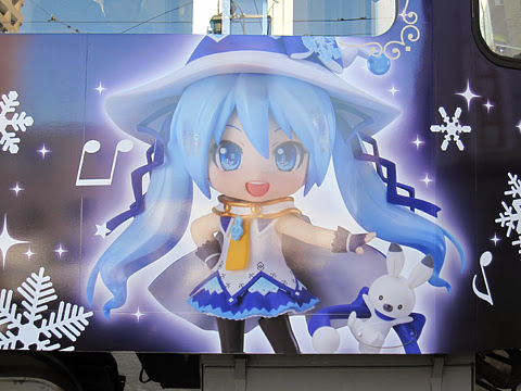 札幌市電 3302号「雪ミク電車」2014Ver サイド その8