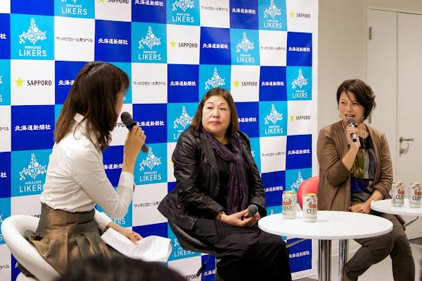 和田由美さん(中) 小西由稀さん(右)