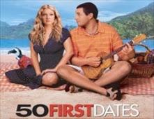 فيلم 50First Dates