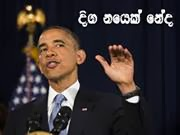 Sinhala photo comments collection (new)