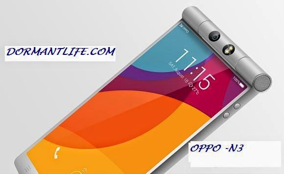 Smile n3 mobile price in bd