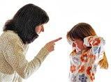 Что должны делать дети?