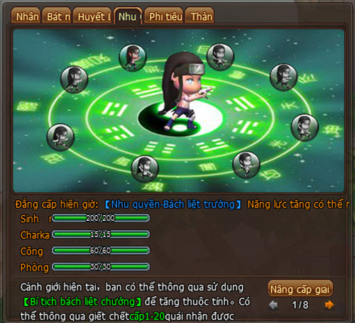 Nhu Quyền Thuật sắp xuất hiện trong Shinobi Online 2