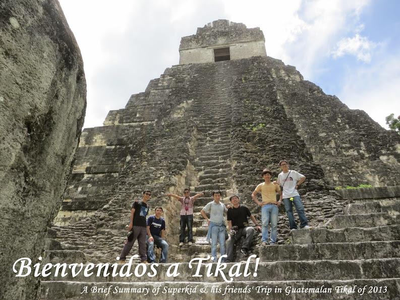 2013年,我們在馬雅文化的中心,Tikal~~~!!!!!